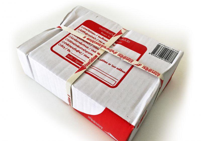 กล่องพัสดุไปรษณีย์