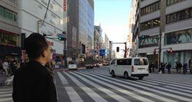 ทางม้าลายโตเกียว