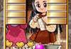 เกมส์ Princess Maker
