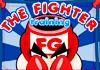 เกมส์ The Fighter