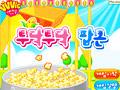 เกมส์ Popcorn