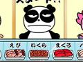 เกมส์ทำซูชิ