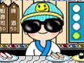 เกมส์นักกินซูชิ