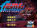 เกมส์ The king of fighters VS. DNF