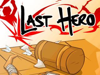 เกมส์ The Last Hero