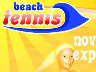 เกมส์ Beach tennis