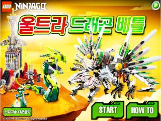 เกมส์ Ninjago Dragon Battle