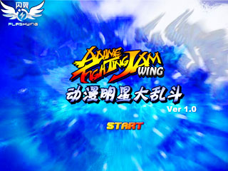เกมส์ Anime Fighting Jam NEW VERSION 2