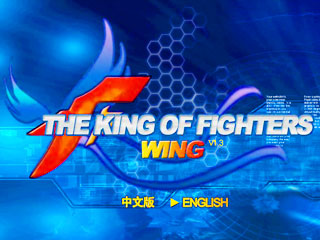 เกมส์ King of Fighters WING NEW VERSION 2