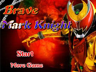 เกมส์ Brave Mask Knight