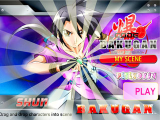 เกมส์ Bakugan My Scene