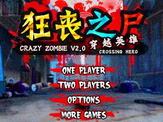 เกมส์ Crazy Zombie v2.0