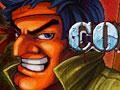 เกมส์ Commando 2