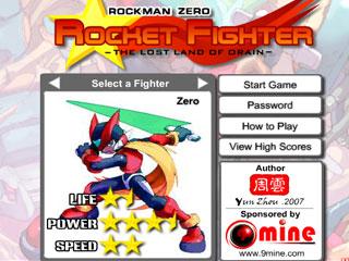 เกมส์ Rocket Fighter