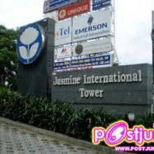 Jasmine International Tower อาึคารที่สูงที่สุดของอำเภอปากเกร็ด อันดับ 24 ของประเทศไทย สูง 181 เมตร มี 42 ชั้น