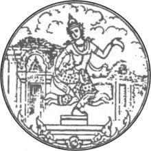 ภาพเมืองบุรีรัมย์(สถานที่ท่องเที่ยว)