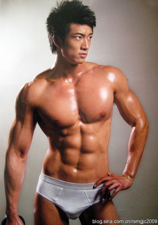 Hot Asian Model Collection II