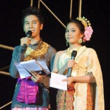 นางนพมาศ มศว 2553