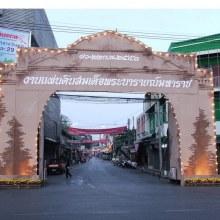 งานแผ่นดินสมเด็จพระนารายณ์มหาราช จังหวัดลพบุรี