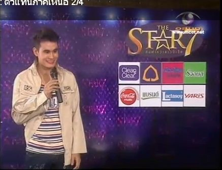 The star6 vs The star7
