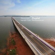 สะพานเทพสุดา  สะพานข้ามเขื่อนลำปาว