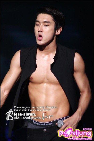 ซีวอน