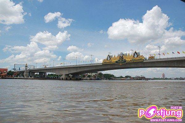 สะพานพระราม4 ปากเกร็ด