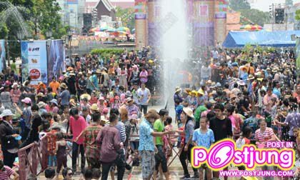 งานเทศกาลมหาสงกรานต์โคราช ประจำปี 2554  Korat Songkran Festival 2011 ~Fantasy~