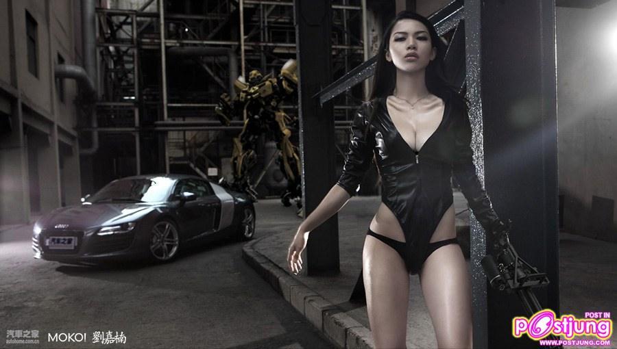 สาวจีน x Transformers