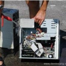 ทำความสะอาดเครื่องคอมพิวเตอร์ของคุณ...กันเถอะ
