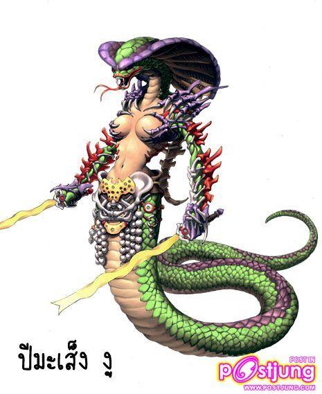 ปีมะเส็ง งู