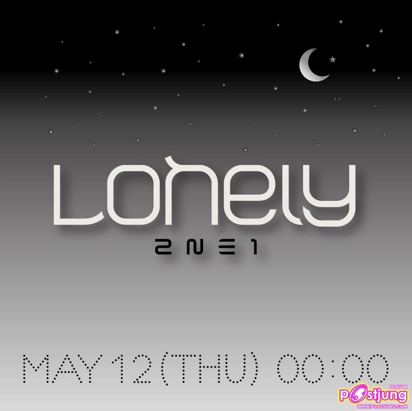 Lonely 2NE1