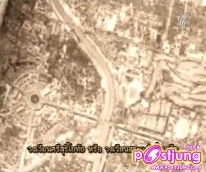 ตัวเมืองลพบุรี