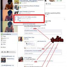 ปุ่ม(Dislike) on FB