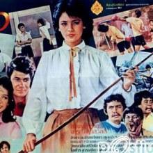 ภาพยนตร์ที่เกี่ยวกับคุณครู