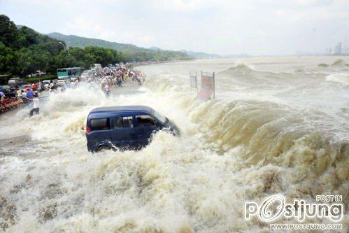 คลื่นยักษ์ที่ประเทศจีน