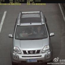 อุทาหรณ์หนุ่มๆที่ชอบขับรถเร็ว ตำรวจเขามีกล้องน่ะจำไว้
