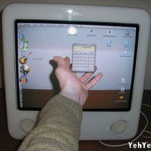 คอมพิวเตอร์แห่งอนาคต
