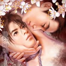 Yaoi Soft Soft 2