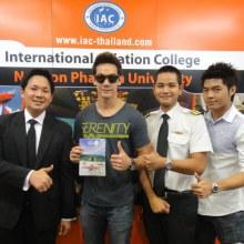 วิทยาลัยการบินนานาชาติ IAC