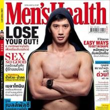 หมอกร-กนธร ปราณีประชาชน @ Men's Health