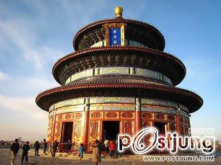 5 - Temple of Heaven : a Taoist temple in Beijing