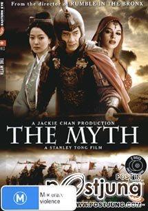ดาบทะลุฟ้า ฟัดทะลุเวลา THE MYTH (2005)
