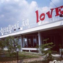 Chiang Rai In Love