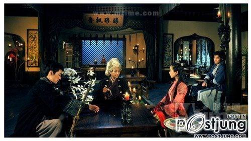 轩辕剑之天之痕 / Xuan Yuan Jian Zhi Tian