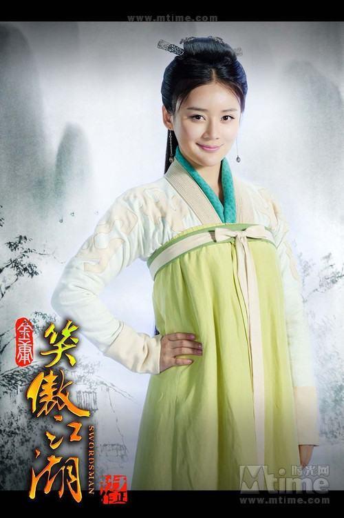 笑傲江湖 / Xiao Ao Jiang Hu / S W O R D S M A N 2012 แบบเต็มๆ