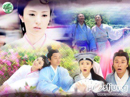 ยอดภรรยาจอมยุ่ง My Sassy Wife Xu Xiao Mei 2011