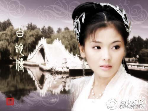 Liu Tao as Bai Su Zhen (Madame White Snake 2006)