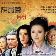 Spend Mulan legend 花木兰传奇 (2012)