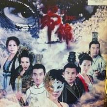 帝锦 The Legend Emperor Kam (2012)